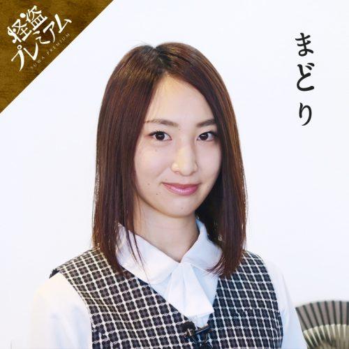 kaitou00_madori