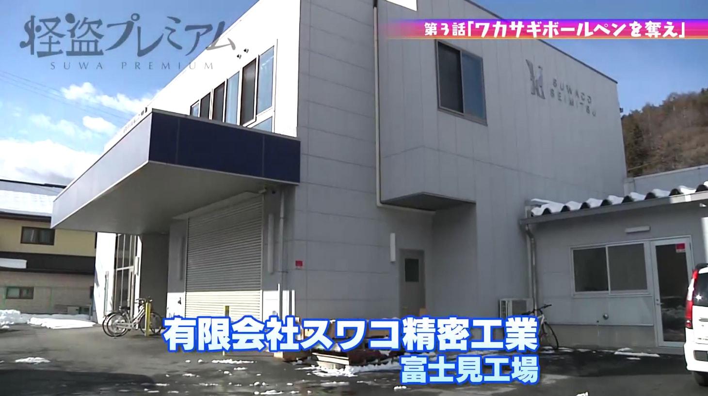 kaitou_photo03-02