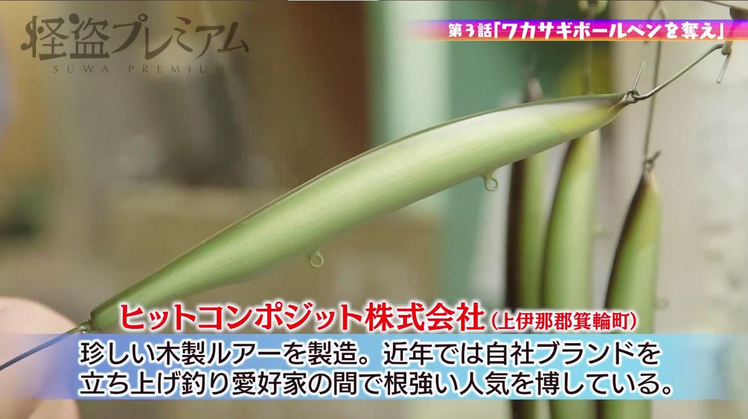 kaitou_photo03-06